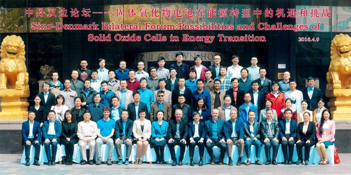 Sino Danish Bilateral Forum on solid oxide cells held in Kunchan City, 2016